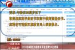 2018赤峰敖汉旗教育系统招聘50名教师