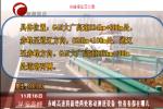 赤峰高速将新增两处移动测速设备 快看看都在哪儿