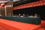 全市第八次民族团结进步暨学习使用蒙古语文表彰大会在我市引发强烈反响