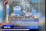 防公交车内闹事 南京的这个做法你怎么看?