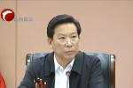 赤峰市委召开七届八十九次常委会会议