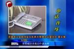 """赤峰公安""""养犬服务平台""""上线半个月 市民办犬证积极性高"""
