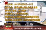 2019年内蒙古教师资格证报考时间公布啦
