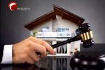 赤峰城区这里土地上的房屋将被征收,看看具体在哪?