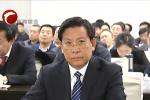 中国共产党内蒙古自治区第十届纪律检查委员会第五次全体会议开幕