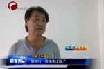 赤峰一市民银行卡遭盗刷  8000多元钱不翼而飞