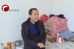 """系列报道《改革开放40年 赤峰非公经济大发展》之一:""""万企帮万村"""" 让贫困户脱贫有出路"""