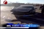 松北新区发生一起交通事故 提醒大家注意出行安全