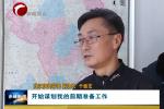 """春节特别节目《我从北京来》  于振宏:海军上校的""""新战场"""""""