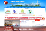 棒棒哒!赤峰高新技术企业增至58家