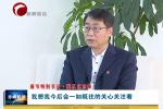 春节特别节目《我从北京来》 周国忠:纸短情长话扶贫