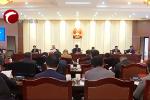 赤峰市第七届人大常委会举行第九次会议的决定