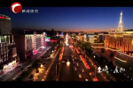 《赤峰·夜韵》:以震撼之美刷爆朋友圈