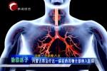 内蒙古将治疗这一病症的药物全部纳入医保