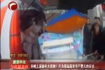 赤峰上演新年大营救!只为保温箱里早产婴儿的平安