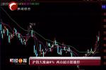 沪指大涨逾4% 两市超百股涨停
