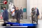 赤峰市肿瘤医院迎来蒙古国 俄罗斯专家代表