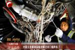 内蒙古技师和高级技师评审门槛降低了