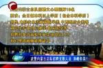 武警内蒙古总队招聘文职人员 赤峰有岗!