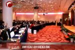赤峰市医院入选中国医院百强院