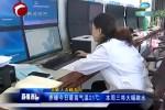 赤峰今日最高气温21℃      本周三将大幅跳水