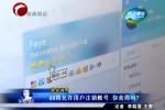 QQ将允许用户注销账号 你舍得吗?