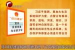 """习近平总书记参加内蒙古代表团审议讲话精神系列解读之四  """"综合施治""""——坚持自然恢复为主的方针"""
