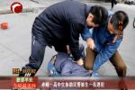 赤峰一高中生协助民警抓住一名逃犯