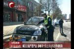 城区交通严管严治 赤峰半个月上万台车违停被贴条