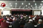 市委统战部部署宗教界教风整治活动