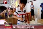 赤峰市青少年廉政书法绘画比赛约稿啦!