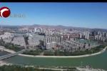 市工业和信息化局总工程师史凤来:全力推进工业绿色发展