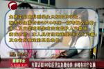 内蒙古招180名医学生免费培养  赤峰有33个名额