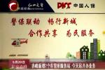 赤峰新增2个车管所服务站 今天起开办业务