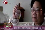 """屠呦呦团队:""""青蒿素抗药性""""等研究获新突破"""