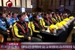 赤峰约谈32家网络餐饮单位 发现违法违规行为从重处罚!