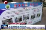 《中央掃黑除惡督導在內蒙古》  市農牧局:遏制黑惡在農牧領域的滋生土壤