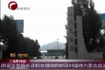 赤峰玉龙机场改扩建工程今年动工