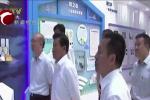 《中央扫黑除恶督导在内蒙古》支树平在赤峰市下沉督导时要求: 创新工作方式广泛发动群众 深入开展扫黑除恶专项斗争