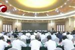《中央扫黑除恶督导在内蒙古》中央扫黑除恶督导组召开与自治区党委工作通报对接会