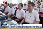"""庆祝新中国成立70周年暨第二十四届""""文苑杯""""全市中小学生征文比赛结束"""
