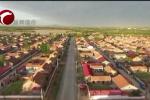 《中央扫黑除恶督导在内蒙古》系列综述《雷霆万钧扫除黑恶 众志成城守护一方净土》之二:多方联动 综合治理