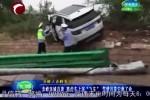 """赤峰环城高速 路虎车上演""""飞车"""" 驾驶员靠它救了命"""