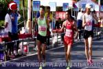 為期兩天的全國競走大獎賽在赤峰結束
