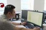 《中央扫黑除恶督导在内蒙古》市财政局:深挖侵吞国有资产涉黑涉恶线索