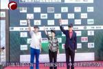 千森敖汉100国际超级越野跑冠军产生