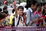 2019年普通高校在内蒙古招生计划确定