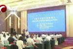 内蒙古农信社赤峰地区金融支持经济高质量发展暨政金企对接会召开 我市签署10.25亿元授信协议