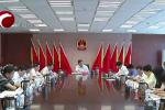 市政府召开2019年第8次常务会议