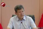 市长孟宪东主持召开政府常务会议 专题研究部署扫黑除恶专项斗争反馈问题整改工作